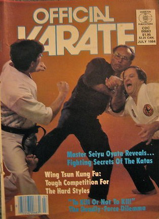 Office Karate July 1984 with Taika Seiyu Oyata with Taika Seiyu Oyata with Taika Seiyu Oyata